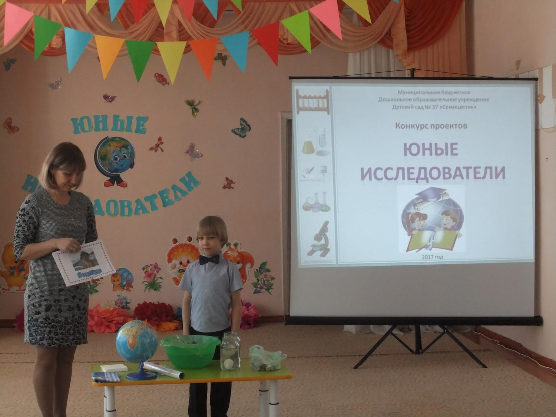Положение конкурса проектов в детском саду